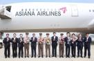 아시아나항공, A350 2호기 도입…8월 중·장거리 노선 투입