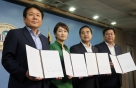 물·기보·R&D심의권…정부조직법 합의 '막전막후'