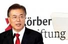 文정부 5년 재정정책, '사람' '포용' '균형' '참여' '투명' 원칙