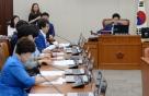 국회 복지위, 박능후 복지부 장관 후보자 청문보고서 채택