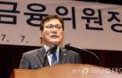"""최종구 """"소액 장기연체 채권정리, 내달 가시적성과 낼것"""""""