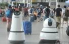 LG전자 상업용 로봇 서비스 개시..인천공항에 10대 배치