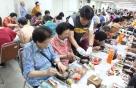 국민銀, 중복맞이 전국 노인복지관에 삼계탕 급식봉사