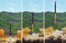 """北 """"ICBM은 사거리 6400km 이상 탄도로켓"""" 미사일능력 과시"""