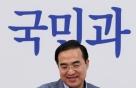 """'포스트 추경' 與 """"증세, 의원 입법으로""""…국회 논의 시동"""