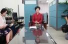 """농구선수·은행원·국회의원… """"김영주, 일자리 섭렵한 일자리 정부 초대장관"""""""