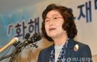 비판 여론 부담됐나…김태현 화해·치유재단 이사장 사의