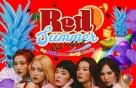 레드벨벳, 첫 단독 콘서트 매진..8월 18일 추가 1회 결정