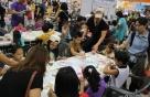 창의체험 가득한 '2017 초등교육박람회' 열린다
