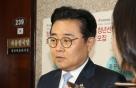 """전병헌 """"서민증세 없다… 지나친 침소봉대"""""""