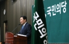 '제보조작 사건' 한숨 돌리는 국민의당, 정계개편 우려 덜까