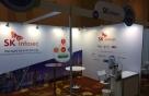 글로벌 두드리는 SK인포섹, RSA 아시아 컨퍼런스 참가