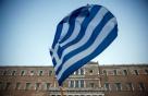 그리스, 위기 끝났나?…3년 만에 자본시장 복귀