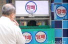 한국당, 담뱃값 2000원 인하 추진 중