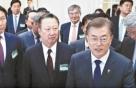문대통령-재계 첫 간담회…정몽구·최태원 회장 등 참석