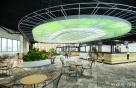 10년만에 싹 바꿨다…신세계百 경기점 식당가 재단장