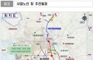 '서울~세종 고속도로' 국책사업으로 바꿔 조기 개통