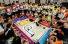 한국GM '2017 대한민국 오토사이언스 캠프' 후원