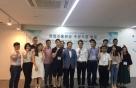 창진원장, 엔슬파트너스 2017 창업도약패키지 지원사업 스타트업 간담회 개최