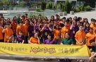 KB금융, 장애청소년 진로설계 지원하는 'KB희망캠프' 진행