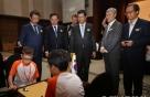 한화생명, '제17회 세계어린이 국수전' 결선 개최