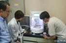 로킷, 대학에 바이오 3D프린터 '인비보' 공급