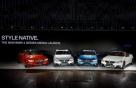 BMW, 4시리즈 첫 부분변경 모델 국내공개...5800만원부터