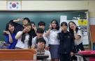 """""""창업기부는 백배 천배 커져요""""…동두천외고 학생들의 멋있는 창업기부"""