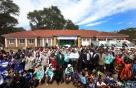 기아차 빈곤지역 자립 프로젝트 첫 결실..학교·보건센터 이양