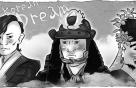 '코리안 드림' 이룬 역사 속 외국인들