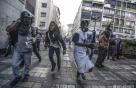 CS, 일부 베네수엘라 채권 매매 금지…'제재 동참'