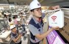 KT, 10만 와이파이 개방 완료…데이터 부담 줄인다