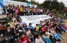 현대차, 제30회 '대한민국 어린이 푸른나라 그림대회' 열어