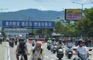 """르노삼성도 가세..한국車업계 본격 파업모드 """"이번주 분수령"""""""