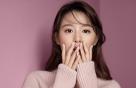 """김지원 화보, 가을 여신 자태…""""포근한 느낌"""""""