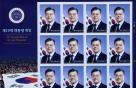 '봉황무늬'서 '노트북'까지…역대 대통령 기념우표는?