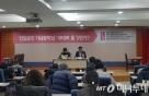 """'친일문학상' 논란 재점화…""""생활고 해결"""" VS """"반민족적 범죄"""""""