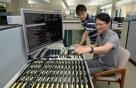 ETRI, 초절전형 마이크로 서버 개발…외산 서버시장 도전장
