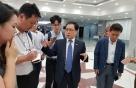 """유영민 """"이통사 CEO들 같이 만난 후 선택약정할인 인상 통보"""""""