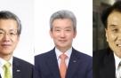 BNK금융 차기 회장 선정 연기…오는 21일 재논의