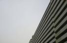 서울시, 은마아파트 재건축안 이례적 '미심의' 결정