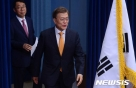 """文대통령 """"국민과 함께 간다…부정부패 청산 중단없다""""(상보)"""