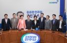 '정권교체 100일' 與, 前정부 공세 본격화…적폐청산위 가동