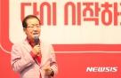 자유한국당, 박근혜 전 대통령 출당 두고 '내홍'