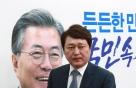 """[단독]與 정발위원, 김경수·한정애 등 내정…""""혁신의지·단합 방점"""""""