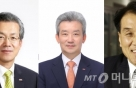 BNK금융 차기 회장 선정 연기…낙하산 인사 오나