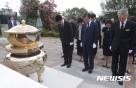 [오늘의 국회일정-18일]여야, 김대중 전 대통령 서거 8추기 추도식 참석