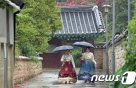 [오늘날씨] 중부 시간당 20㎜ 많은 비…남부는 '무더위'