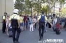 '바르셀로나 테러' 사람들 향해 지그재그 돌진…끊이지 않는 車 테러, 왜?