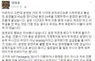 """정태영 현대카드 부회장 """"차라리 공연 취소했다면…"""""""